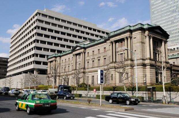 Bank of Japan holds fire, pledges $1 trillion to struggling firms